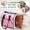 Iris Pet Carrier SCC-460